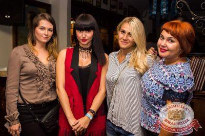 «Октоберфест-2016»: группа «На-На», 22 сентября 2016 - Ресторан «Максимилианс» Самара - 23