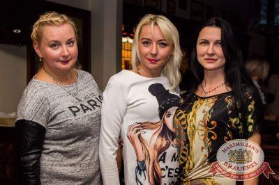 «Октоберфест-2016»: группа «На-На», 22 сентября 2016 - Ресторан «Максимилианс» Самара - 24