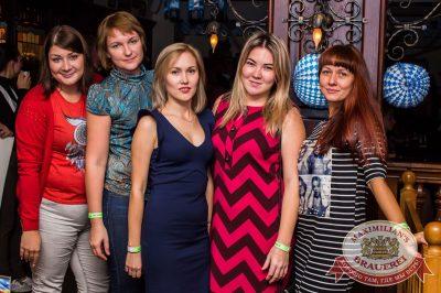 «Октоберфест-2016»: группа «На-На», 22 сентября 2016 - Ресторан «Максимилианс» Самара - 27