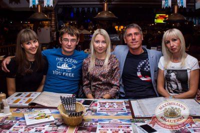 «Октоберфест-2016»: группа «На-На», 22 сентября 2016 - Ресторан «Максимилианс» Самара - 29