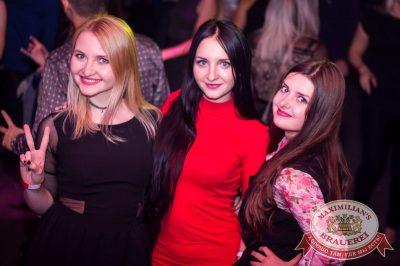 «Октоберфест-2016»: выбор пивной столицы, 23 сентября 2016 - Ресторан «Максимилианс» Самара -