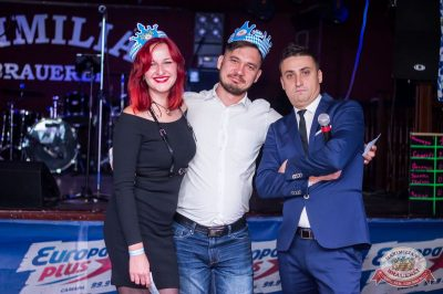 «Октоберфест-2016»: выбор Короля и Королевы (второй тур), 24 сентября 2016 - Ресторан «Максимилианс» Самара -
