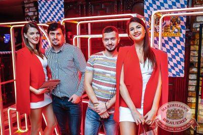 «Октоберфест-2016»: группа «Ленинград», 29 сентября 2016 - Ресторан «Максимилианс» Самара - 06