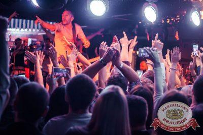 «Октоберфест-2016»: группа «Ленинград», 29 сентября 2016 - Ресторан «Максимилианс» Самара - 10