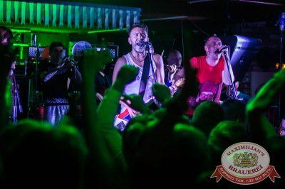 «Октоберфест-2016»: группа «Ленинград», 29 сентября 2016 - Ресторан «Максимилианс» Самара - 13