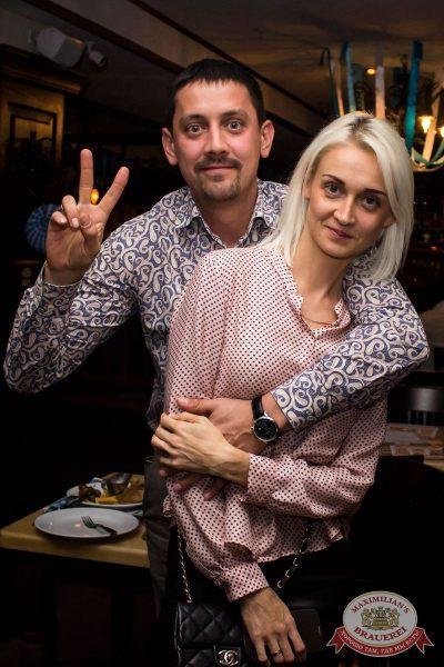 «Октоберфест-2016»: группа «Ленинград», 29 сентября 2016 - Ресторан «Максимилианс» Самара - 19
