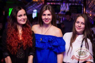 «Октоберфест-2016»: группа «Ленинград», 29 сентября 2016 - Ресторан «Максимилианс» Самара - 21