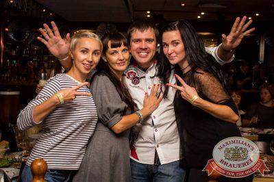 «Октоберфест-2016»: группа «Ленинград», 29 сентября 2016 - Ресторан «Максимилианс» Самара - 25