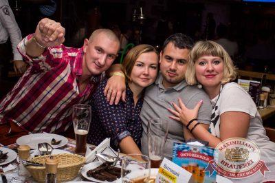 «Октоберфест-2016»: группа «Ленинград», 29 сентября 2016 - Ресторан «Максимилианс» Самара - 26