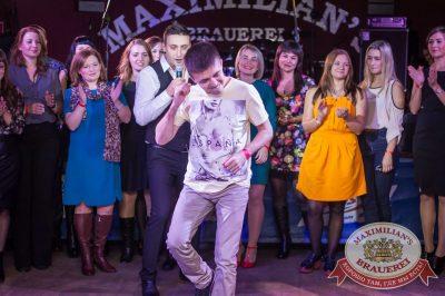 «Октоберфест-2016»: выбор пивной столицы и День именинника, 30 сентября 2016 - Ресторан «Максимилианс» Самара - 10