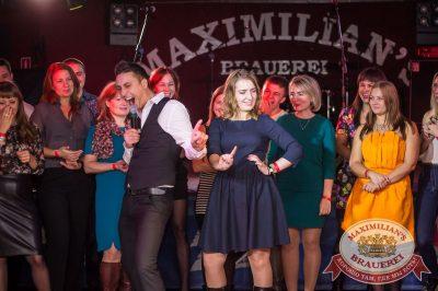 «Октоберфест-2016»: выбор пивной столицы и День именинника, 30 сентября 2016 - Ресторан «Максимилианс» Самара - 11