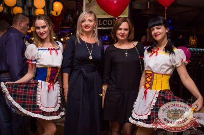 «Октоберфест-2016»: выбор пивной столицы и День именинника, 30 сентября 2016 - Ресторан «Максимилианс» Самара - 2