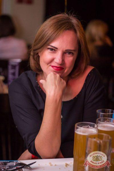 «Октоберфест-2016»: выбор пивной столицы и День именинника, 30 сентября 2016 - Ресторан «Максимилианс» Самара - 29