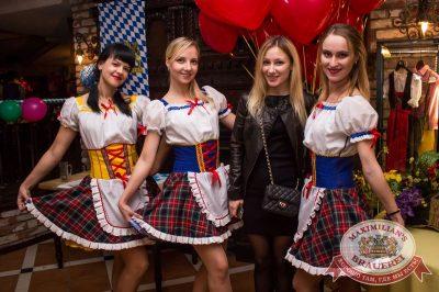 «Октоберфест-2016»: выбор пивной столицы и День именинника, 30 сентября 2016 - Ресторан «Максимилианс» Самара - 4