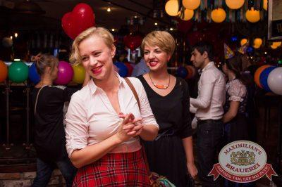 «Октоберфест-2016»: выбор пивной столицы и День именинника, 30 сентября 2016 - Ресторан «Максимилианс» Самара - 5