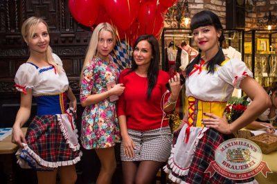 «Октоберфест-2016»: выбор пивной столицы и День именинника, 30 сентября 2016 - Ресторан «Максимилианс» Самара - 8