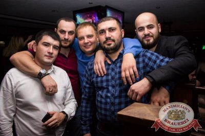 «Дыхание ночи»: Dj Antonio (Москва), 8 октября 2016 - Ресторан «Максимилианс» Самара - 15