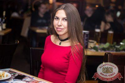 «Дыхание ночи»: Dj Antonio (Москва), 8 октября 2016 - Ресторан «Максимилианс» Самара - 22
