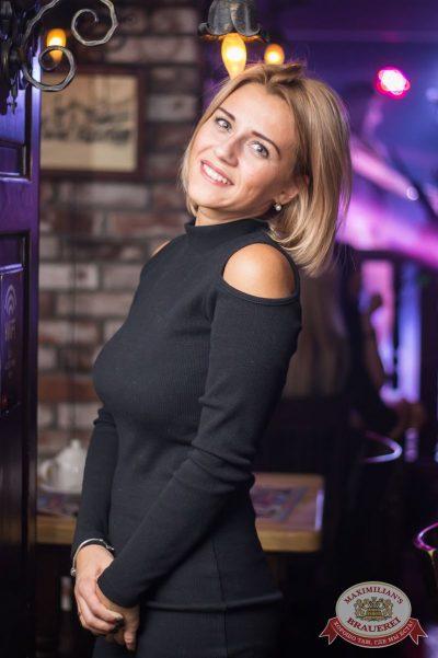 «Дыхание ночи»: Dj Antonio (Москва), 8 октября 2016 - Ресторан «Максимилианс» Самара - 5