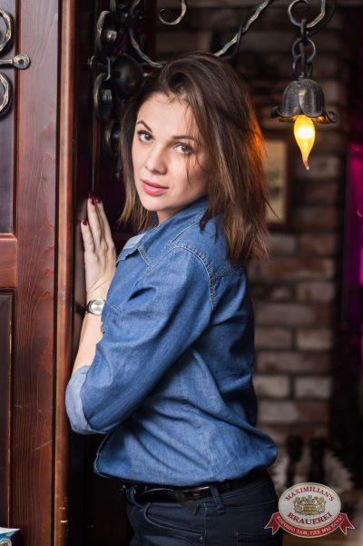 «Дыхание ночи»: Dj Antonio (Москва), 8 октября 2016 - Ресторан «Максимилианс» Самара - 7
