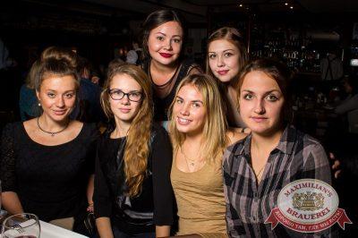 «Смысловые галлюцинации», 13 октября 2016 - Ресторан «Максимилианс» Самара - 25