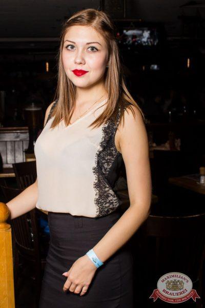 «Смысловые галлюцинации», 13 октября 2016 - Ресторан «Максимилианс» Самара - 26