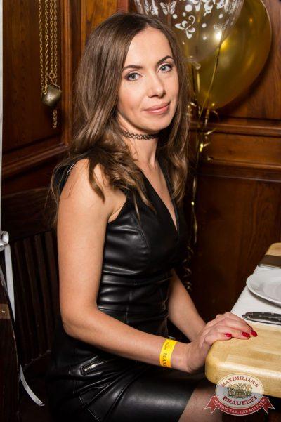 Вера Брежнева, 20 октября 2016 - Ресторан «Максимилианс» Самара - 12