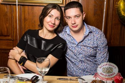 Вера Брежнева, 20 октября 2016 - Ресторан «Максимилианс» Самара - 14