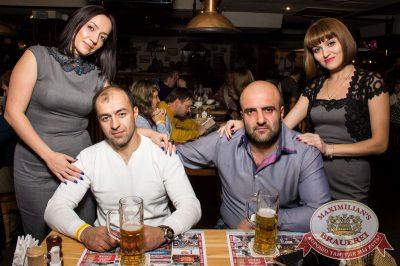 Вера Брежнева, 20 октября 2016 - Ресторан «Максимилианс» Самара - 19