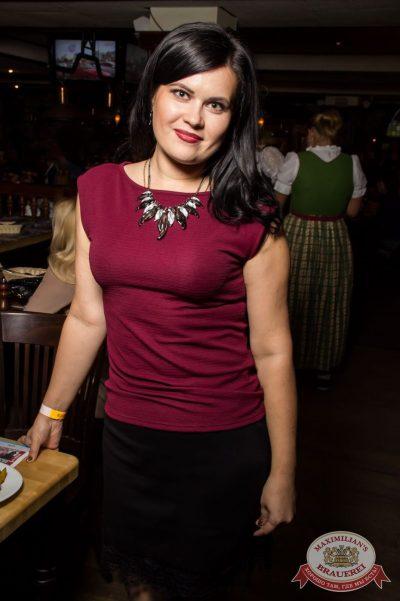 Вера Брежнева, 20 октября 2016 - Ресторан «Максимилианс» Самара - 22