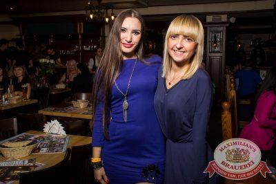 Вера Брежнева, 20 октября 2016 - Ресторан «Максимилианс» Самара - 23