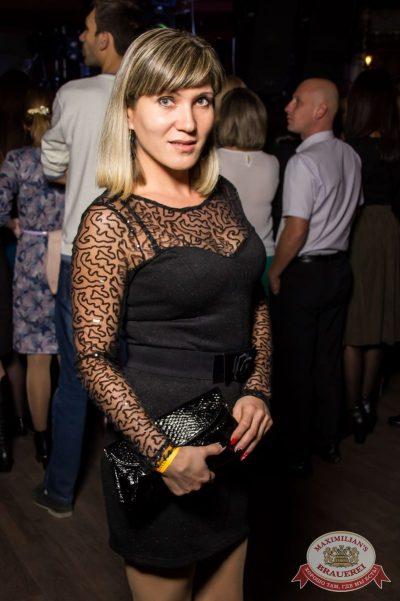 Вера Брежнева, 20 октября 2016 - Ресторан «Максимилианс» Самара - 24
