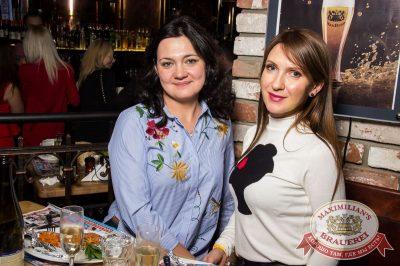 Вера Брежнева, 20 октября 2016 - Ресторан «Максимилианс» Самара - 25