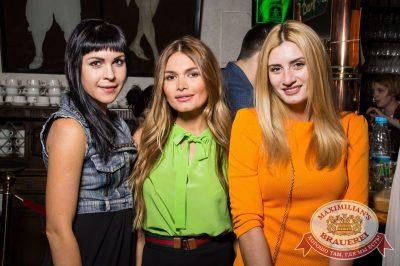 Вера Брежнева, 20 октября 2016 - Ресторан «Максимилианс» Самара - 27