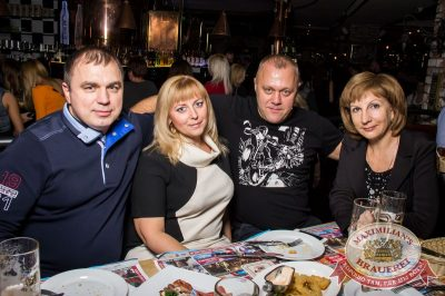 Вера Брежнева, 20 октября 2016 - Ресторан «Максимилианс» Самара - 28