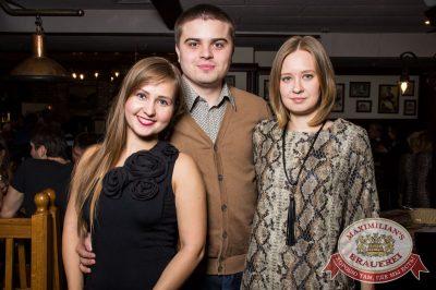 Вера Брежнева, 20 октября 2016 - Ресторан «Максимилианс» Самара - 31