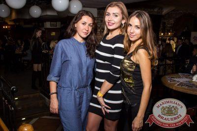 Вера Брежнева, 20 октября 2016 - Ресторан «Максимилианс» Самара - 33