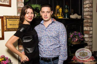 Вера Брежнева, 20 октября 2016 - Ресторан «Максимилианс» Самара - 8
