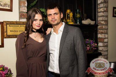 Вера Брежнева, 20 октября 2016 - Ресторан «Максимилианс» Самара - 9