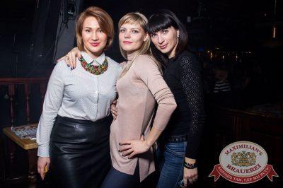«Дыхание ночи»: Dj Anton Almazov (Москва), 22 октября 2016 - Ресторан «Максимилианс» Самара - 12