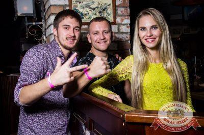 «Дыхание ночи»: Dj Anton Almazov (Москва), 22 октября 2016 - Ресторан «Максимилианс» Самара - 15