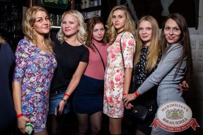 «Дыхание ночи»: Dj Anton Almazov (Москва), 22 октября 2016 - Ресторан «Максимилианс» Самара - 17