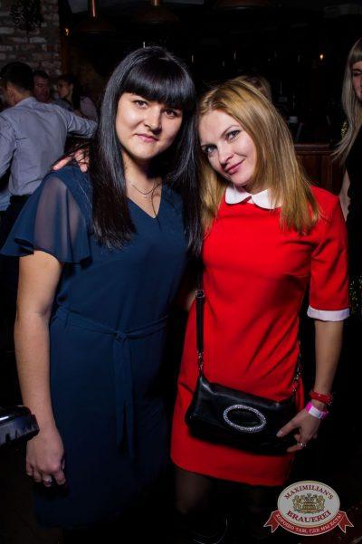 «Дыхание ночи»: Dj Anton Almazov (Москва), 22 октября 2016 - Ресторан «Максимилианс» Самара - 21