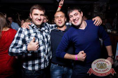 «Дыхание ночи»: Dj Anton Almazov (Москва), 22 октября 2016 - Ресторан «Максимилианс» Самара - 25