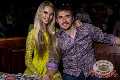 «Дыхание ночи»: Dj Anton Almazov (Москва), 22 октября 2016 - Ресторан «Максимилианс» Самара - 34