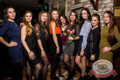 Plazma, 27 октября 2016 - Ресторан «Максимилианс» Самара - 10