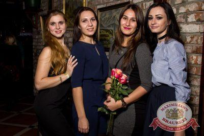 Plazma, 27 октября 2016 - Ресторан «Максимилианс» Самара - 11