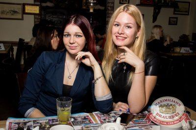 Plazma, 27 октября 2016 - Ресторан «Максимилианс» Самара - 18