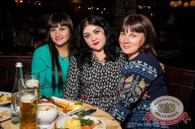 Plazma, 27 октября 2016 - Ресторан «Максимилианс» Самара - 28