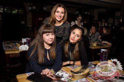 Plazma, 27 октября 2016 - Ресторан «Максимилианс» Самара - 32